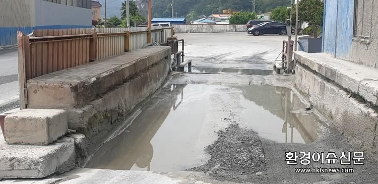 한려레미콘, 환경·안전관리 '나몰라라' 들통