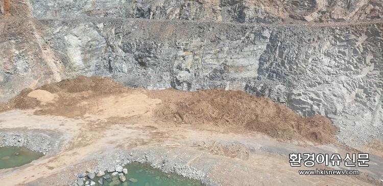거제 실전석산, 산지관리법 위반 '영업정지'